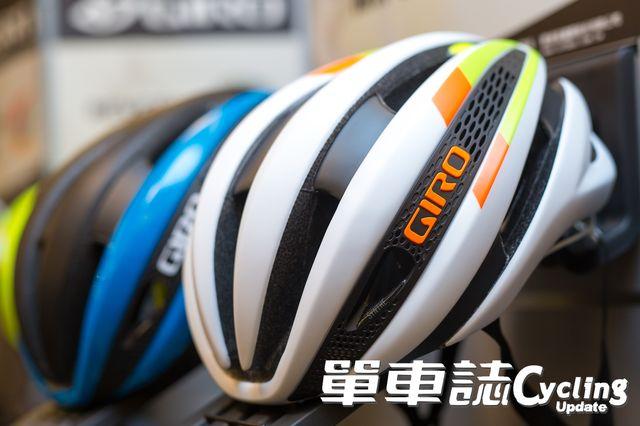 Giro人身部品從頭潮到腳 - 單車誌-Cycling update