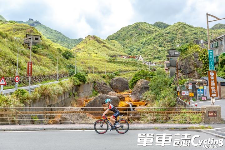 夢幻般的天堂路-水金九 - 單車誌-Cycling update